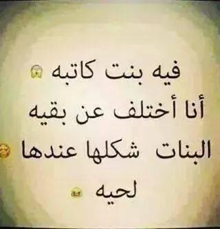 يضحك bntpal_1452968948_50