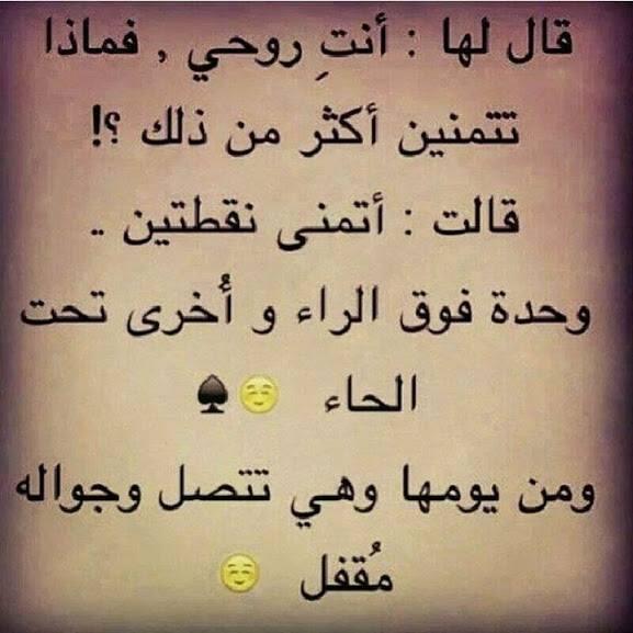 يضحك bntpal_1452968948_98