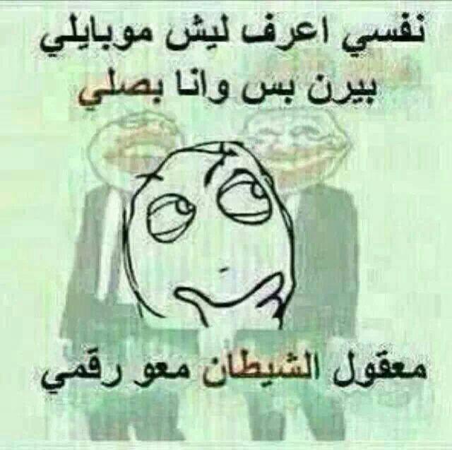 يضحك bntpal_1452968950_79