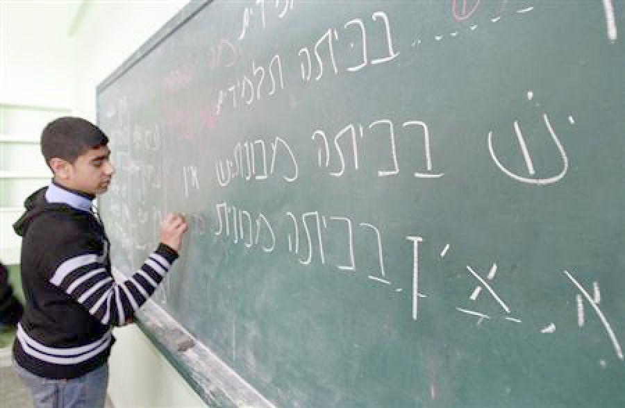 أطفال يتعلمون العبرية لماذا..! bntpal_1455699855_42