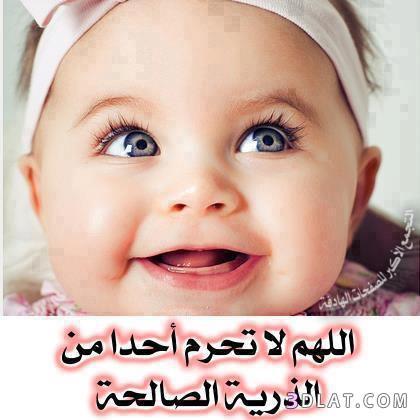 إهدآء روحي bntpal_1456752240_66