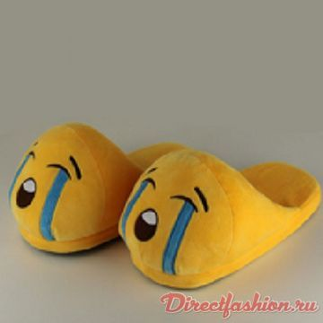 nice slippers bntpal_1456840268_67
