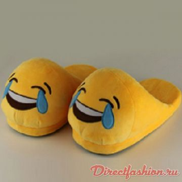 nice slippers bntpal_1456840268_98