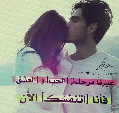 آكبر لأحبك يليق بكك😍تجميعي bntpal_1464086710_75