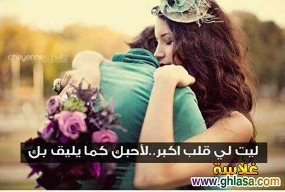 آكبر لأحبك يليق بكك😍تجميعي bntpal_1464086711_89