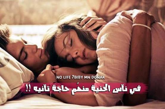 آكبر لأحبك يليق بكك😍تجميعي bntpal_1464086711_98