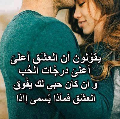 رسالة حبيبي bntpal_1474824421_82