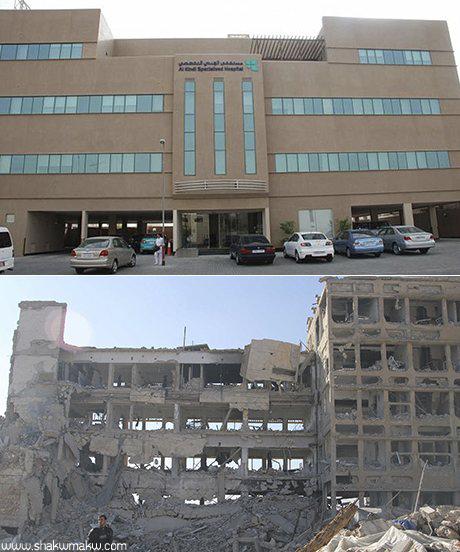 كانت سوريا الحرب bntpal_1475741043_58
