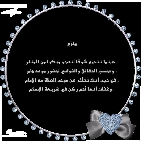تلين قلوبنا bntpal_1477000494_26