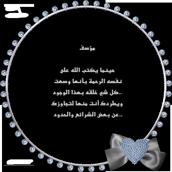 تلين قلوبنا bntpal_1477000498_80