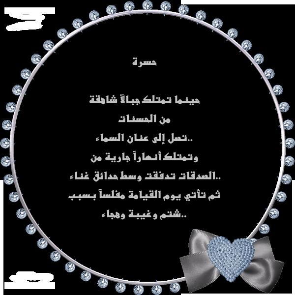 تلين قلوبنا bntpal_1477000500_51
