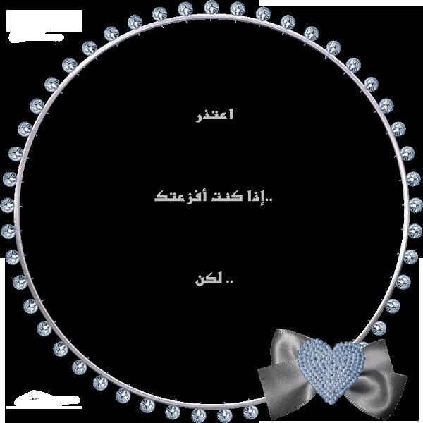 تلين قلوبنا bntpal_1477000501_80