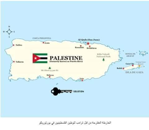 """""""انقلوا الفلسطينيّين بورتوريكو"""" bntpal_1478896274_67"""