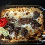 طريقة الأرز المعمر أصوله بالصور bntpal_1479463257_62