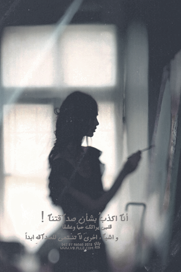 ❤ حبيتك العمر ولامليت وتركتني