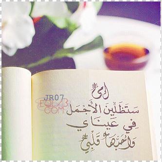 الله الددروب وآسسعة 💛 bntpal_1488964734_62