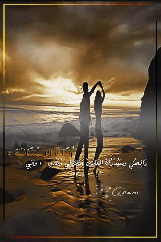 ابقى ذاكرتك اجمل حكايه bntpal_1496371675_29
