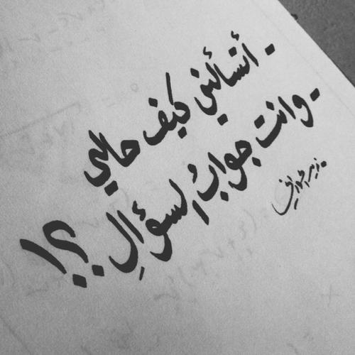 اعلنت الحب عليكك bntpal_1496662382_21