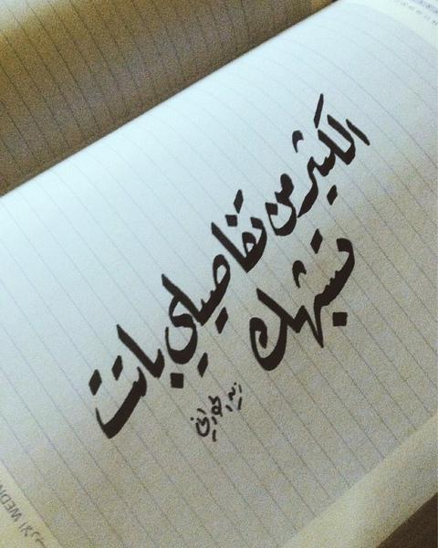 اعلنت الحب عليكك bntpal_1496662383_98