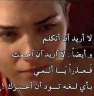 الصورة الرمزية نسيم لبنان