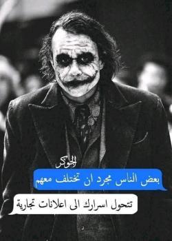 الصورة الرمزية محمود ادريس